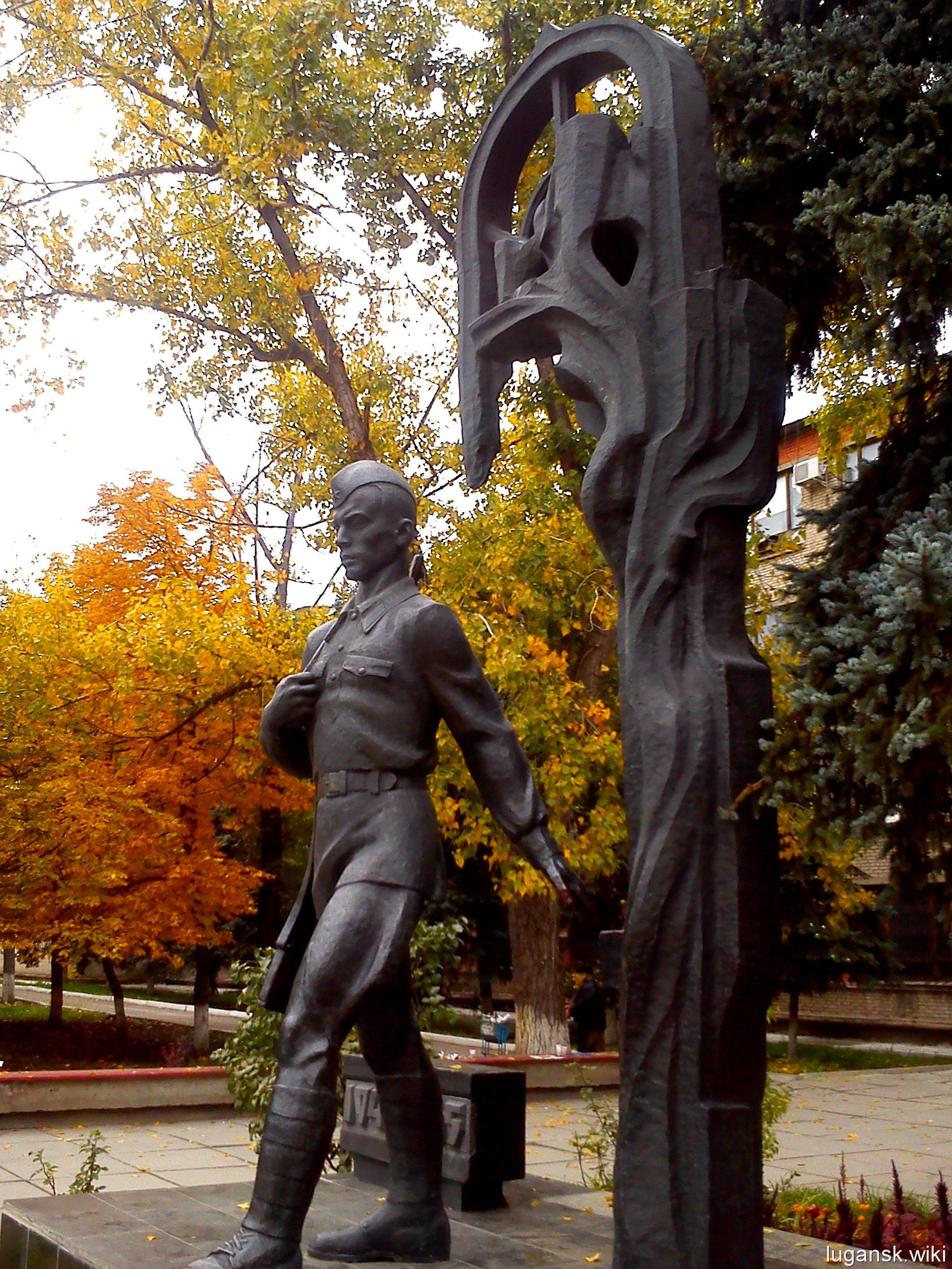 памятники луганска описание и фото комнатный