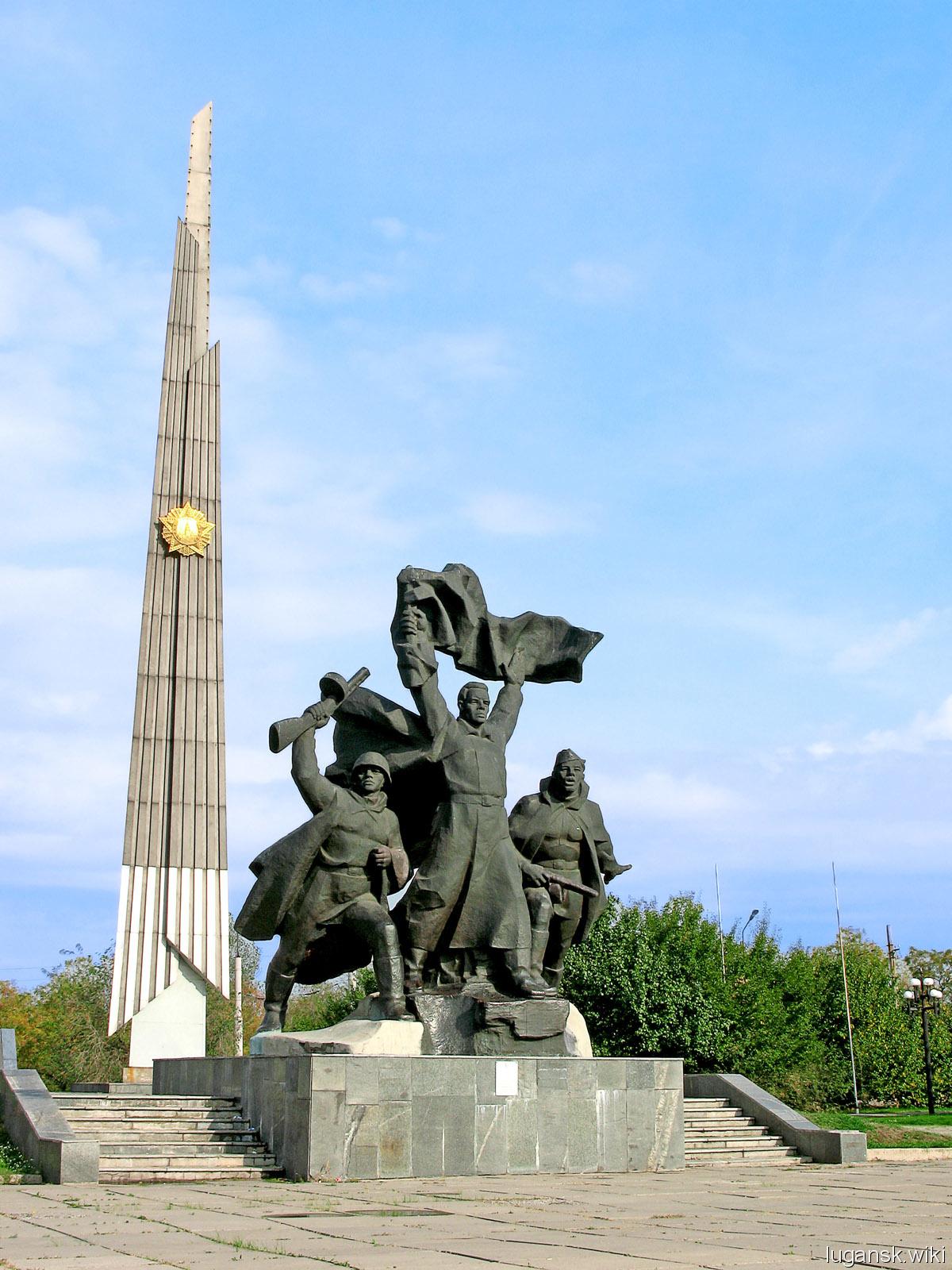 данный экземпляр памятники луганска описание и фото такого торта-цифры