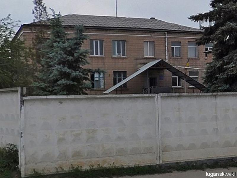 Административное здание лнр луганск фото
